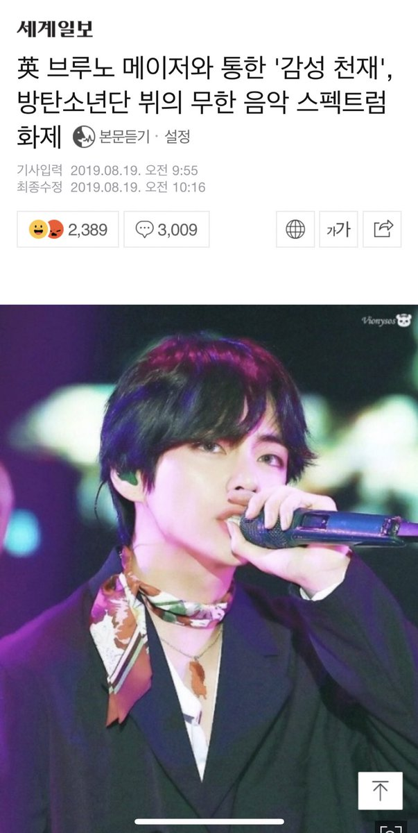[#TaehyungNaver] V, who has a huge genre of music as a playlist, heated up Twitter by sharing his songs with fans for three days in a row.     https:// n.news.naver.com/entertain/arti cle/022/0003390121  …  Comment multiple times with  방탄소년단 뷔  #뷔 #Taehyung @BTS_twt<br>http://pic.twitter.com/jtpKclArrF