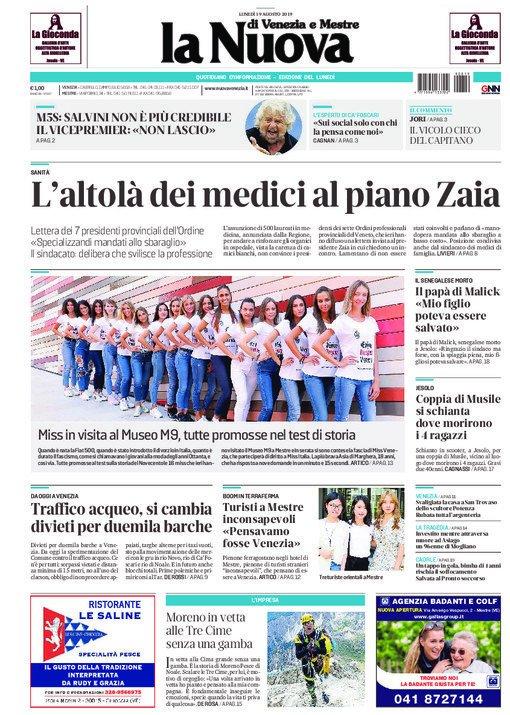 La prima pagina della Nuova di Venezia e Mestre di...