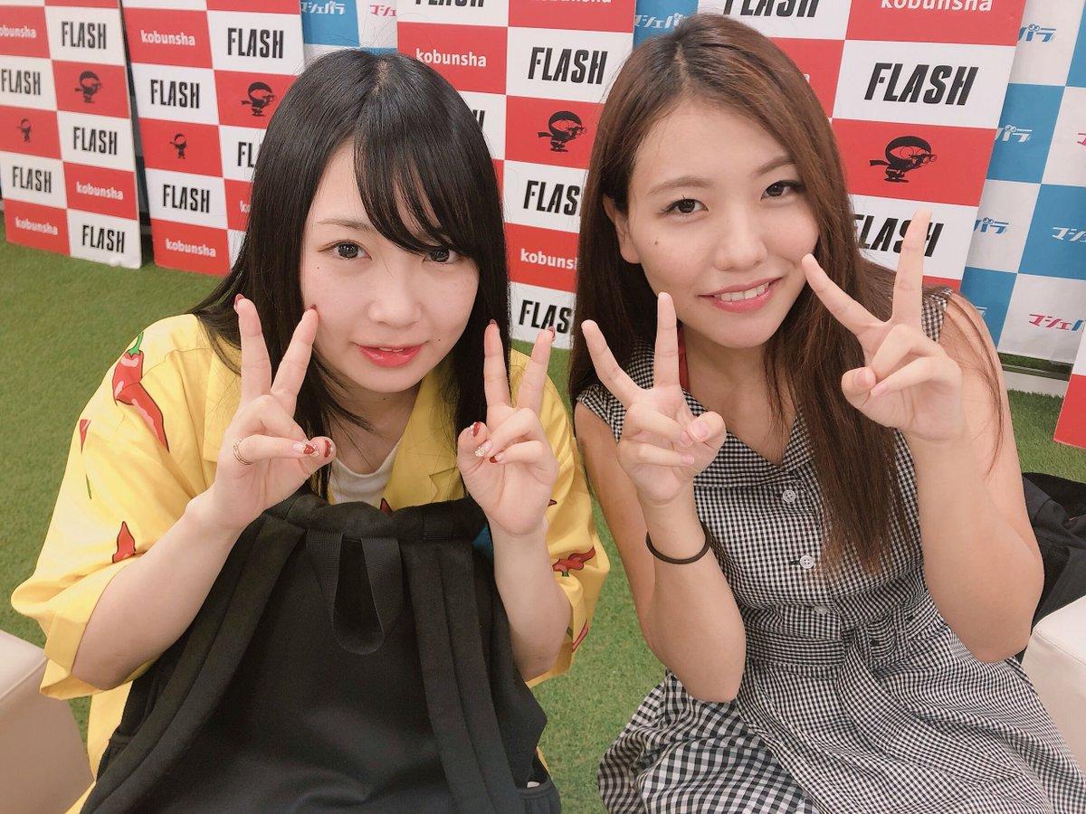 \#ミスFLASH2020/こちらはと河原桃子ちゃんと崎川みずきちゃん!このあと20時30分から生配信! PC   アプリ