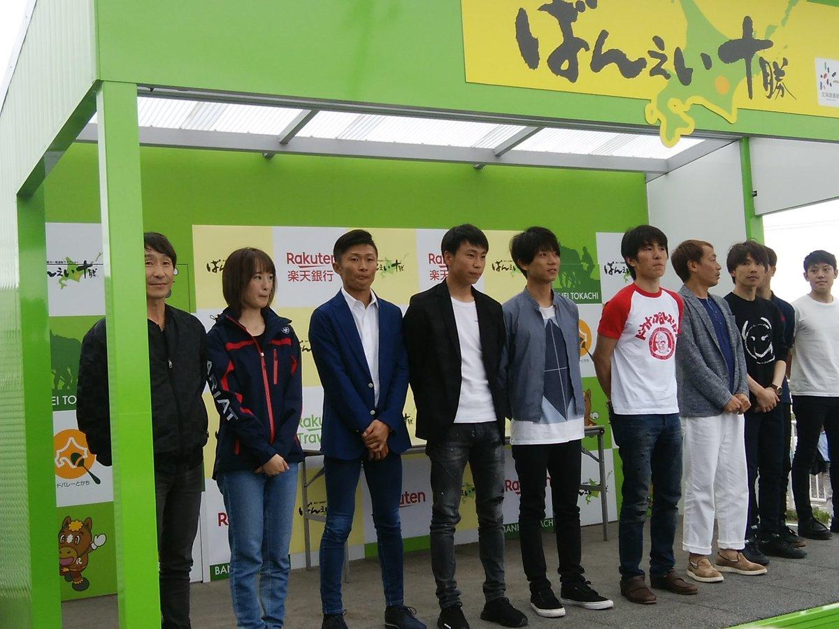 今日は毎年行われているJRAジョッキーDAY。藤田菜七子騎手も参戦してます!