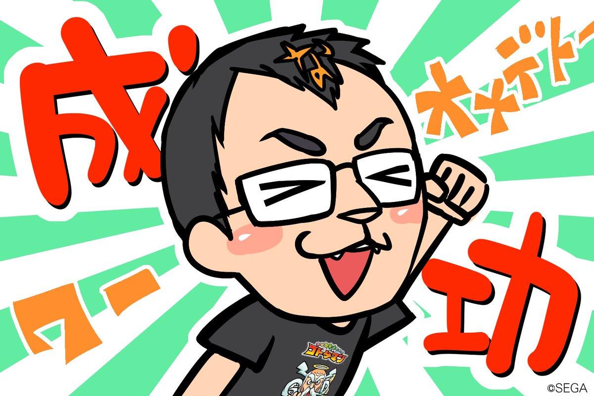 毎日コトダマンチャレンジ Tweet added by 【公式】コトダマン