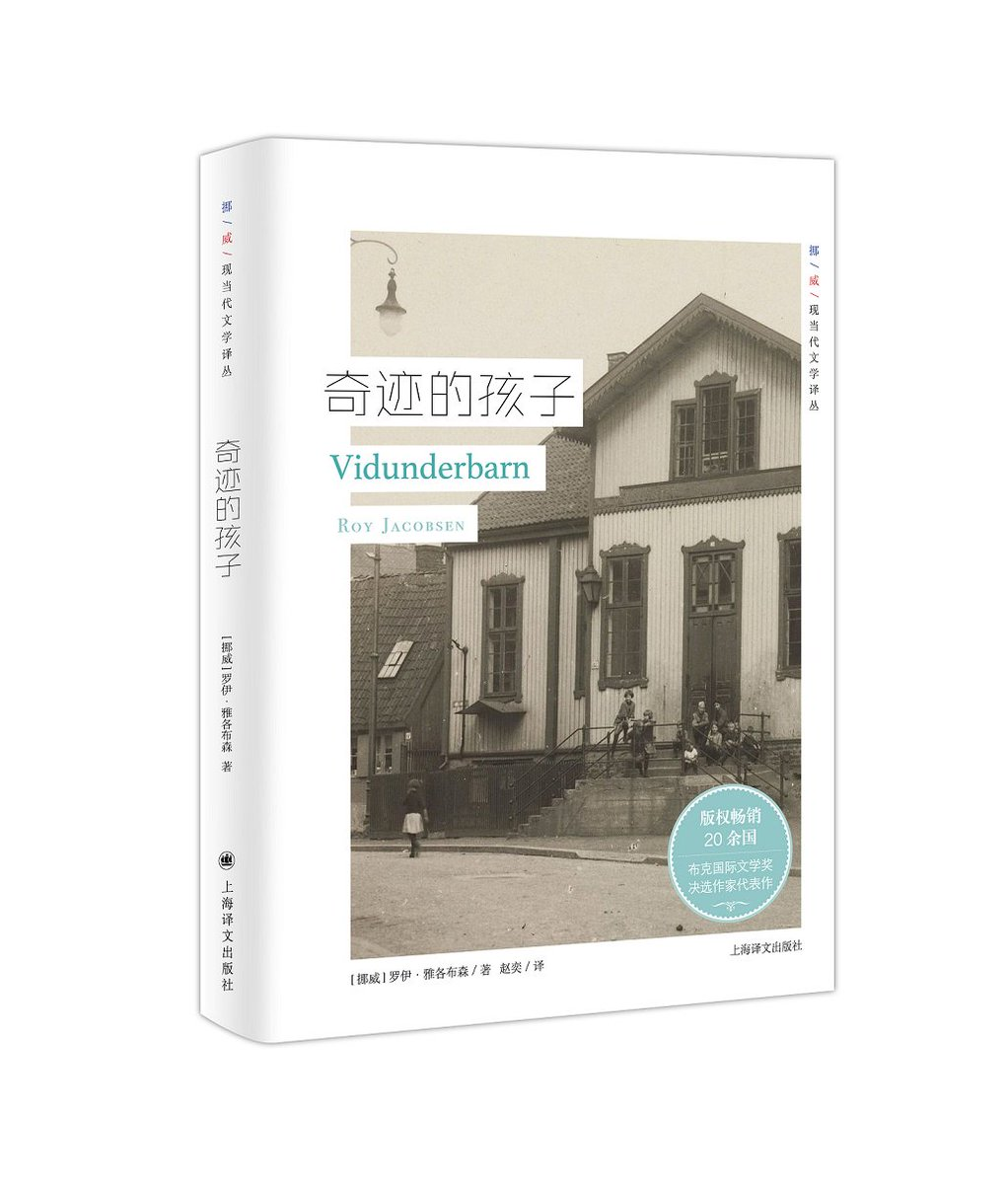 book The Global