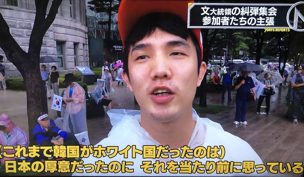 制裁 ちゃんねる 韓国 2