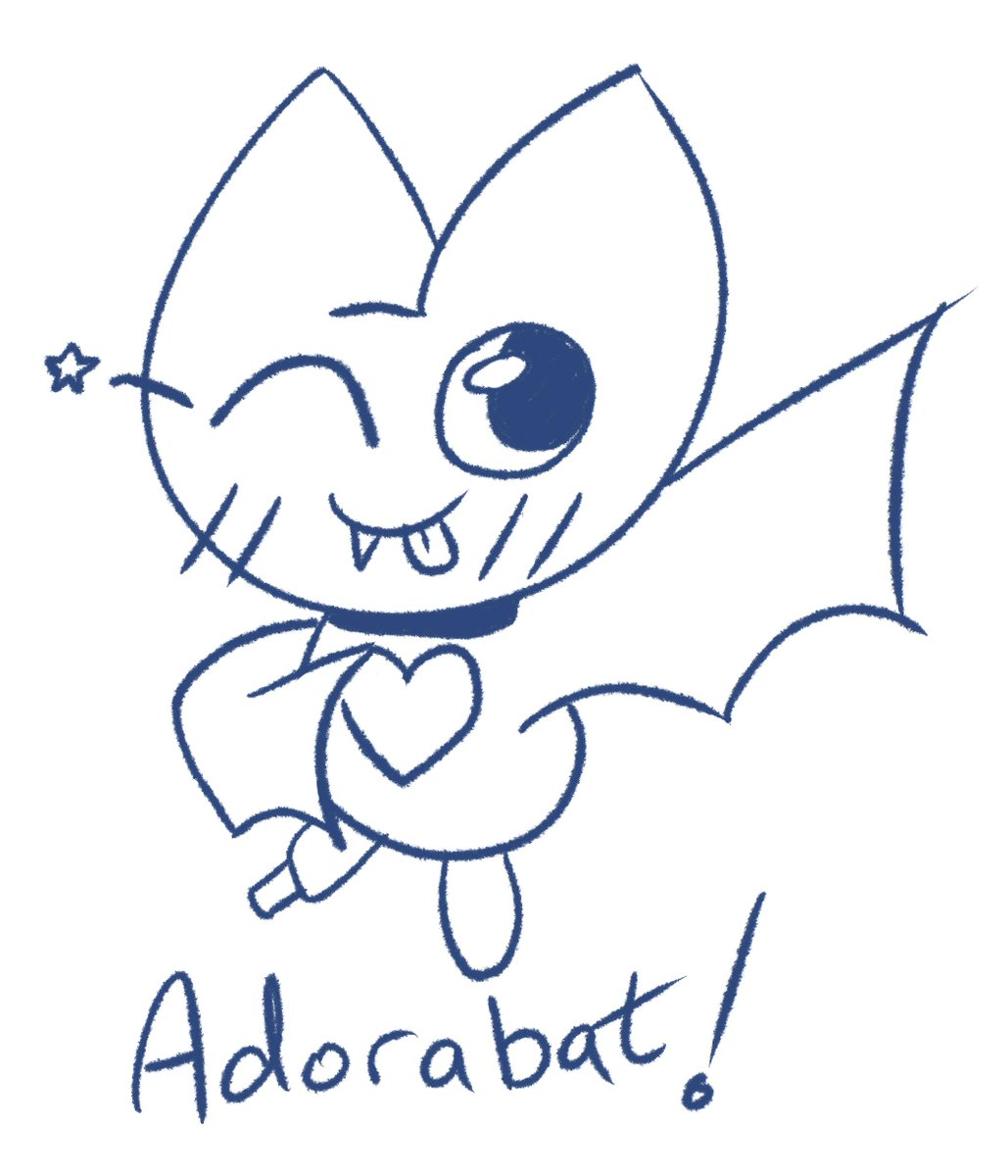 Jill Petal Crash Out Now On Twitter I M Only 5 Episodes Into Mao Mao But I Would Die For Adorabat Baby Baby Girl Here's a picture of adorabat as a baby with her parents. twitter