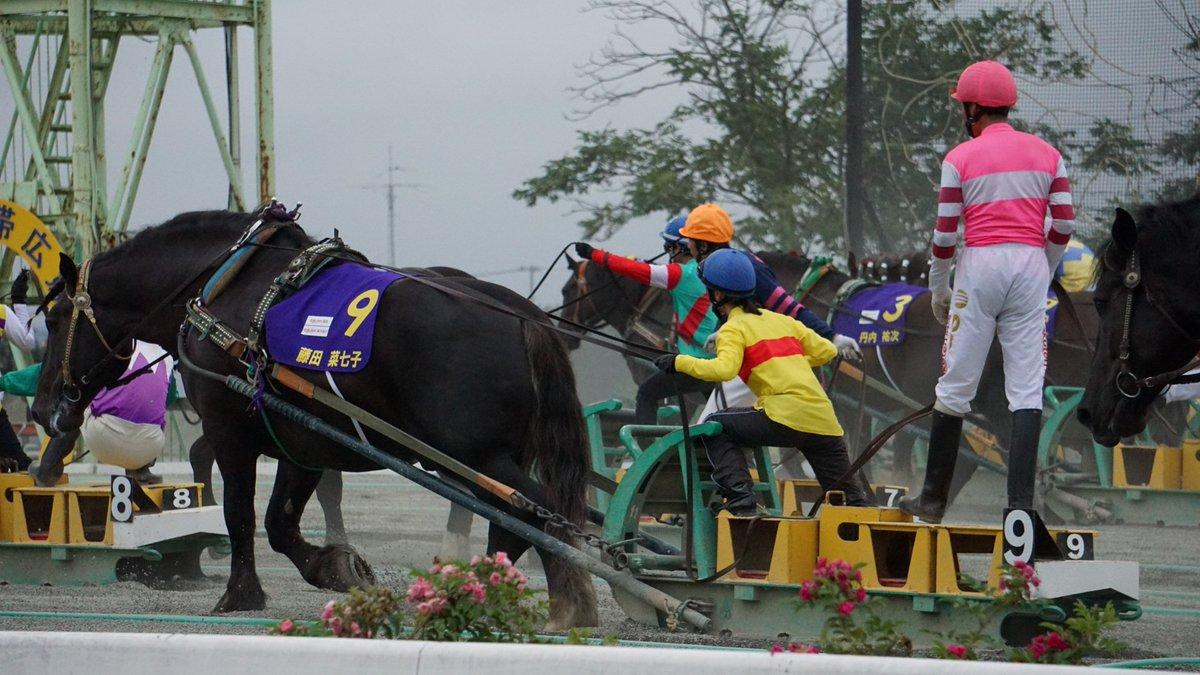 今日はJRAジョッキーデーということで藤田菜七子騎手も来てる!