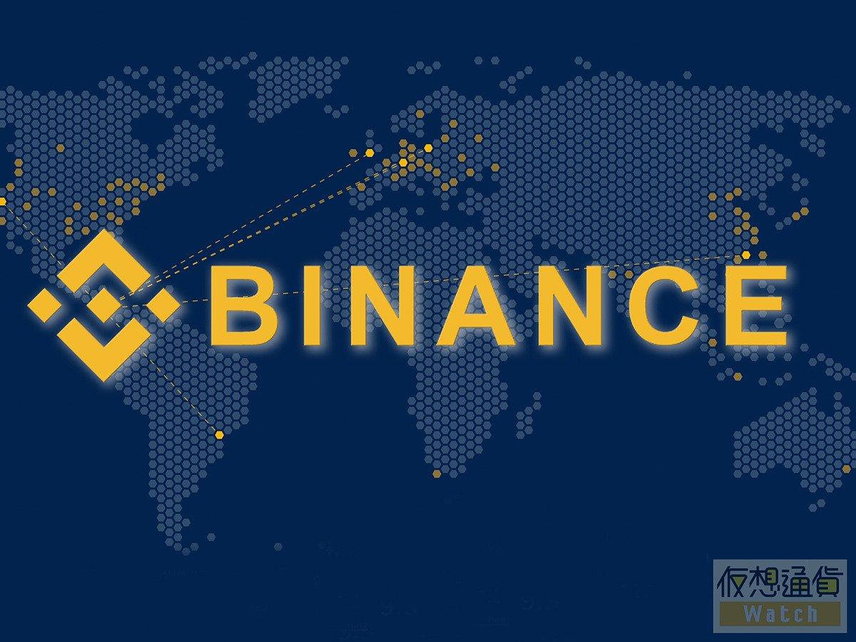 仮想通貨交換所バイナンス、地域版リブラ「ヴィーナス」を発表 〜政府・企業に参画呼びかけ。最先端ブロックチェーン企業としてのノウハウ生かす