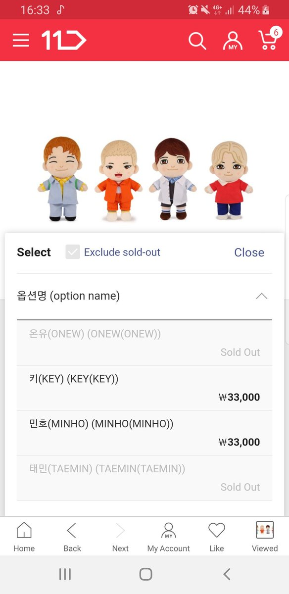 Of course Lee Jinki sold out. This time with Lee Taemin  <br>http://pic.twitter.com/yRt3WRSnEz