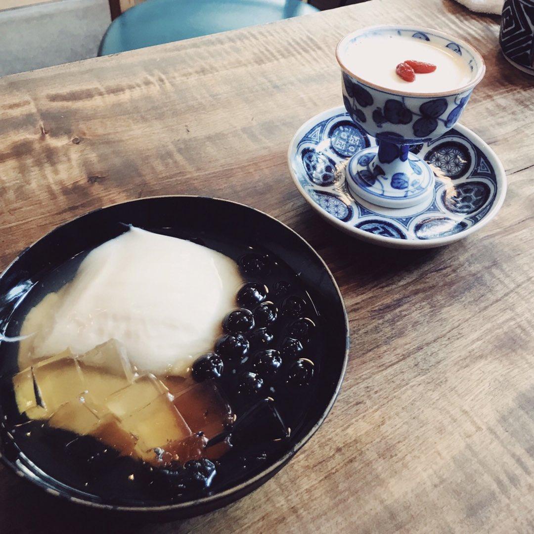 She isの母体CINRAが運営する渋谷ヒカリエのカルチャースペース「MADO」で、中目黒の「東京台湾」の創作台湾料理を楽しめる宴会イベントを8月24日(土)に開催。台湾のお土産特典やShe isのGirlfriendsでもある藤原麻里菜( @togenkyoo )によるトークも。お申し込みはこちら