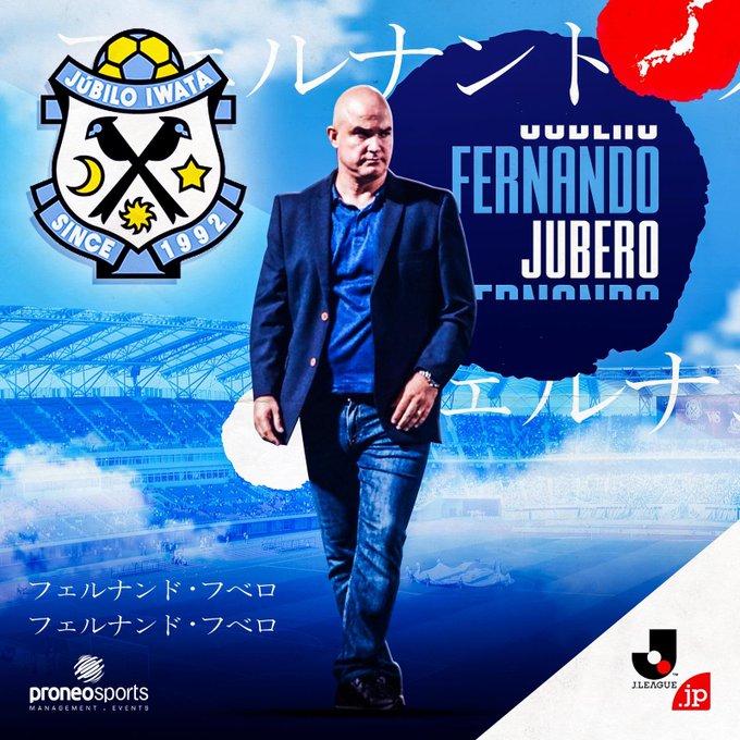Fernando Jubero