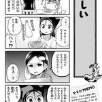 冷やし中華にマヨネーズをかけるのは日本の一部の地域だけだった…のか…
