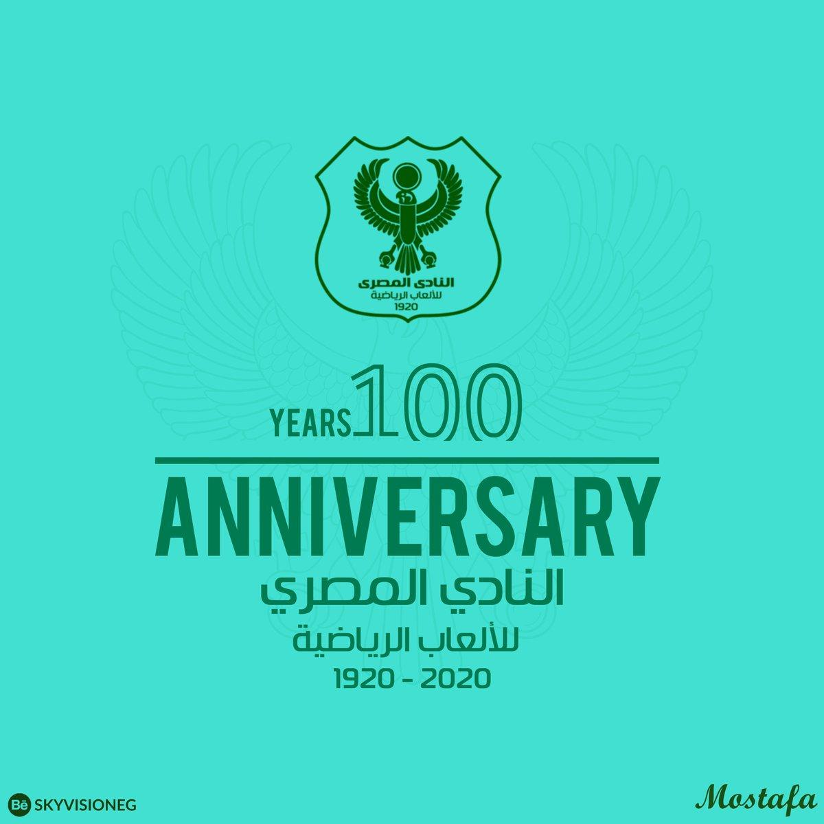 نادي المصري البورسعيدي @AlMasrySC #ALMASRY#المصري  #مئوية_المصري #100years #بورسعيد3-3