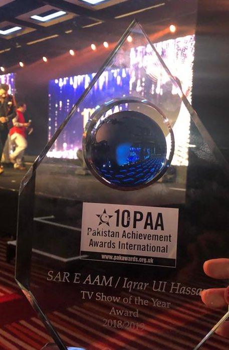 """لندن میں ہونے والے پاکستان اچیومنٹ ایوارڈز میں """"سرِعام"""" کے لئے سال کے بہترین پروگرام کا ایوارڈ ماں اور دھرتی ماں کے نام۔۔ """"سرِعام"""" کے لئے آپ کی محبتوں کے اصل حقدار سلمان اقبال @Salman_ARY اور اےآروائی ہیں جو ہرمشکل وقت میں ساتھ نہ ہوتے تو میری کوئی اوقات ہی نہیں تھی #PAA_SareAam"""