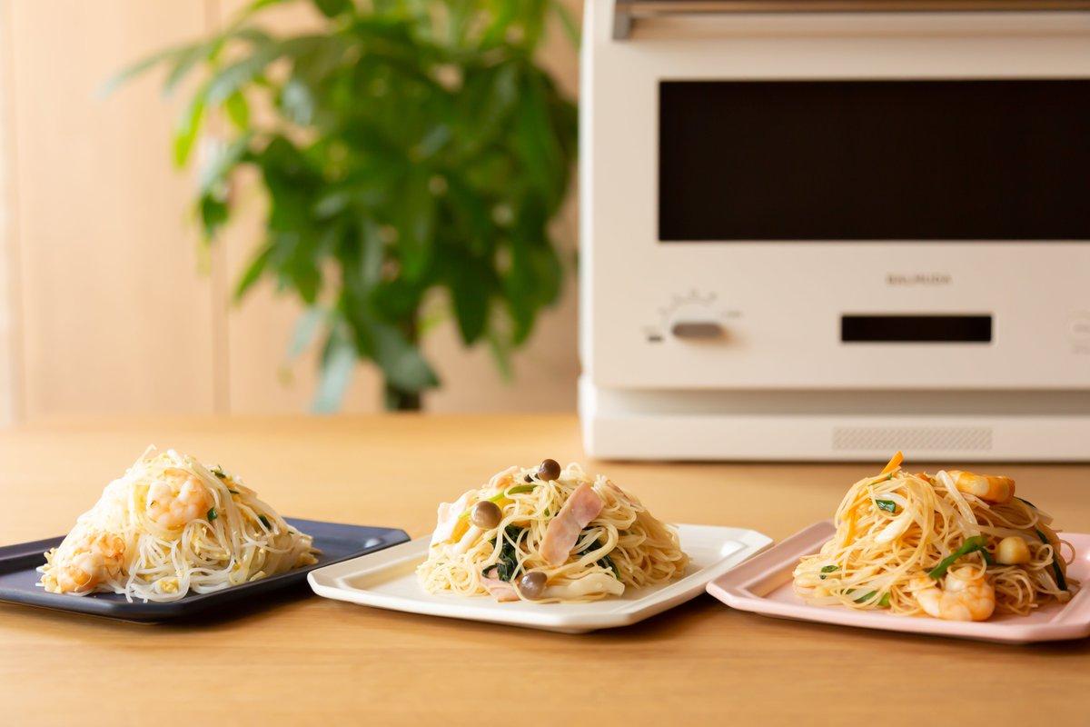 お料理を作られる方、特に暑いですよね。火を使わず調理できるレシピのご紹介です♪今晩にいかがですか?#ケンミンレシピ