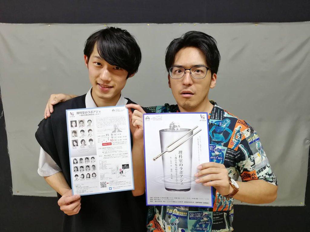関西 電気 保安 協会 cm 俳優