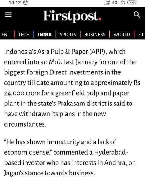 Another 24000 Cr investment left Andhra Pradesh  BTW, Who is