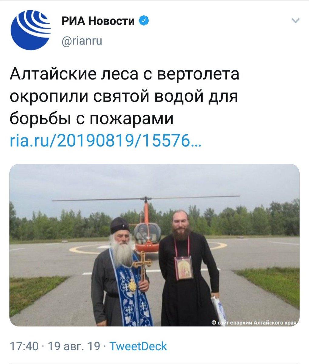 Превентивні заходи вживаються, щоб не було несподіванок, - Путін про вибух ракетного ядерного двигуна під Архангельськом - Цензор.НЕТ 1597