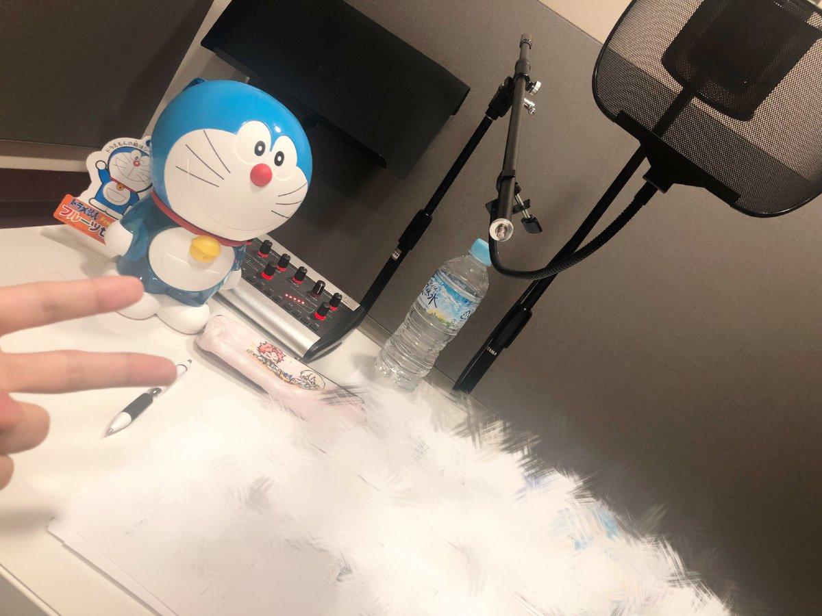 本日はウインドボーイズ!の収録でした〜!!本当にこれから楽しみ!光雪くんかわよいぞ…なぜか僕のスタッフさんから収録と全く関係ない、差し入れでドラえもんをプレゼントされた。 #お土産らしいありがとうございます(?)