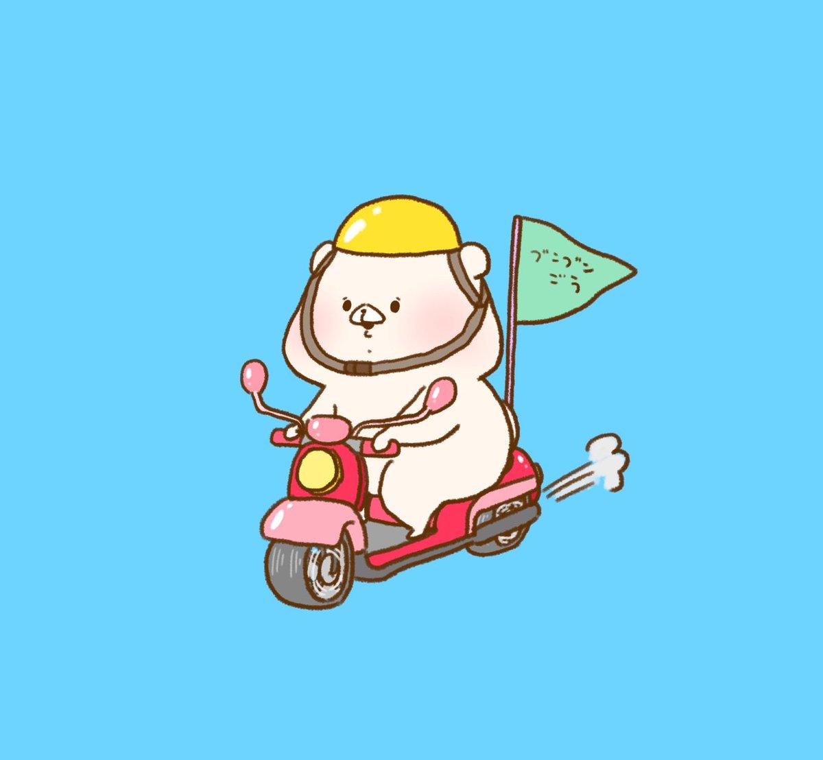 バイクの日だよー