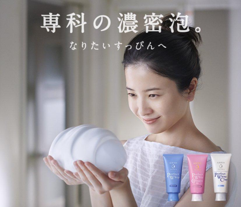 昔ドラストでバイトしてた時、大量に発注してもすぐ売り切れてたのが専科のパーフェクトホイップ🛁日本ではもちろん、海外からも人気みたいで爆売れ。私も気になって使ってみたら見事にハマった。。CMみたいなもっちりとした泡が簡単にできて楽しいし、洗顔後も肌がつっぱらない&コスパ最強だから好き
