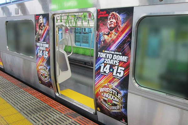 The countdown to Wrestle Kingdom has well and truly begun!  #NJWK14 trains are circling the Yamanote line until August 25 as Tokyoites are reminded tickets are on sale right NOW!   Who has theirs already?  #njpw <br>http://pic.twitter.com/jrREgoFjfr