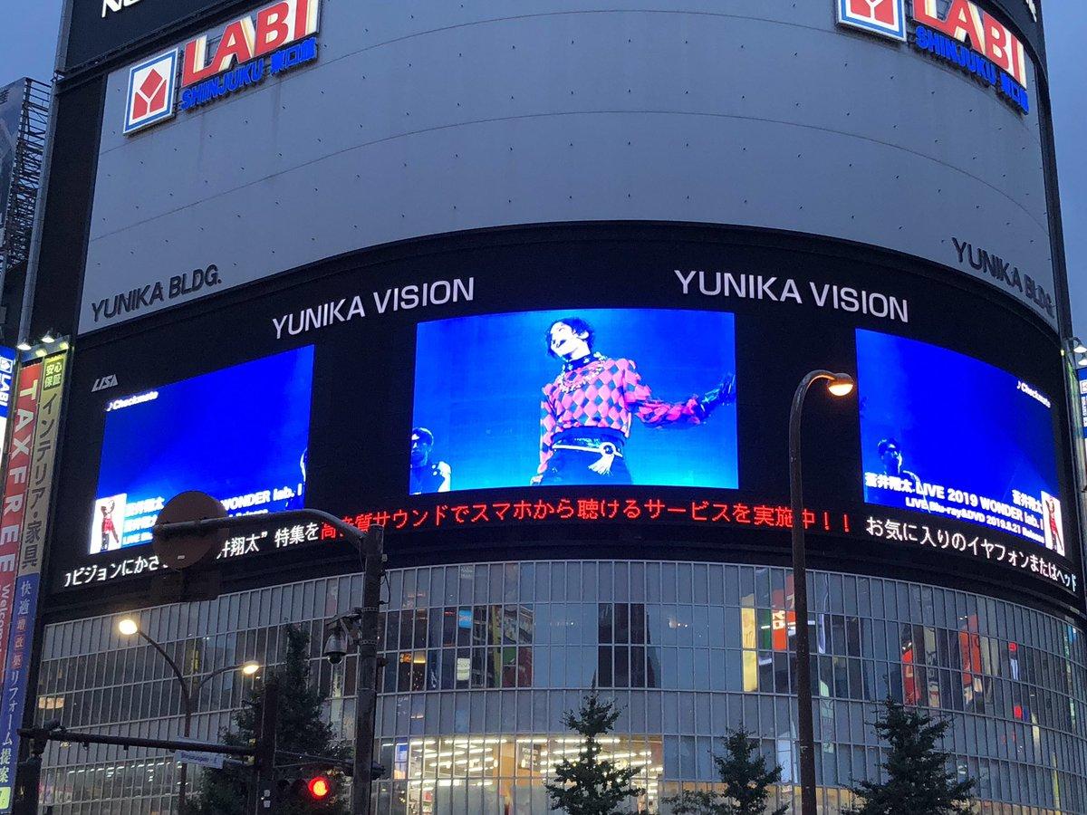 本日よりスタート✨8/19(月)~8/25(日)までの期間中、西武新宿駅前のユニカビジョンにて、今週8/21(水)に発売となるライブBlu-ray&DVD『#蒼井翔太 LIVE 2019 WONDER lab. I』より一部映像を放映しています❣️詳細はこちらにてチェックしてください👀#ワンラボアイ