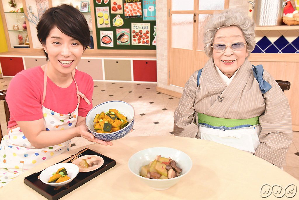 "NHKきょうの料理公式 a Twitter: ""水分を多く含んでいて夏の体を元気 ..."