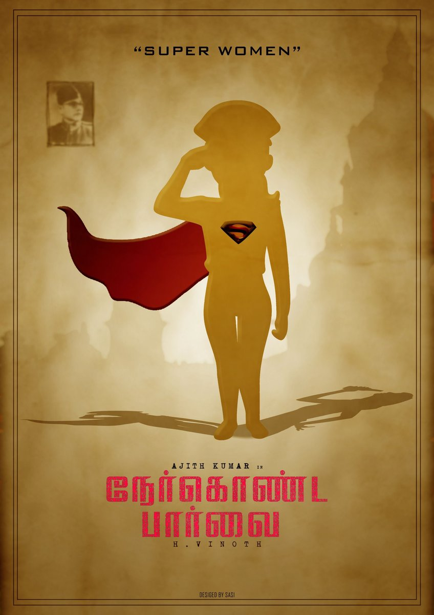 #NerKondaPaarvai Minimalist Poster fan made design @Sassy_filmmaker #AllEmperorsUnderAJITHFoot<br>http://pic.twitter.com/QzG7ecm2Lj