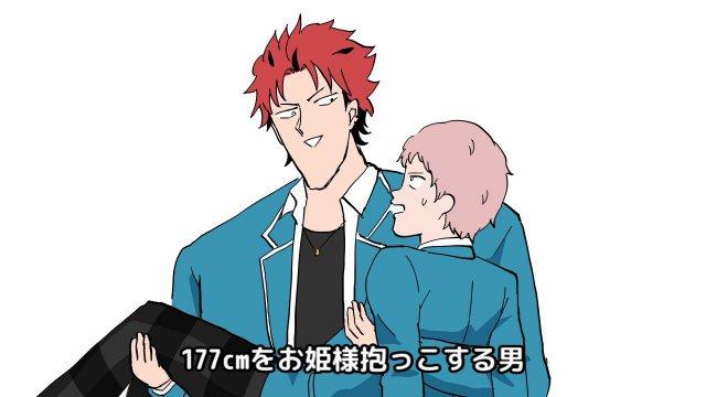 【1分感想メモ】アニメ「あんさんぶるスターズ」#06  ネタバレ注意