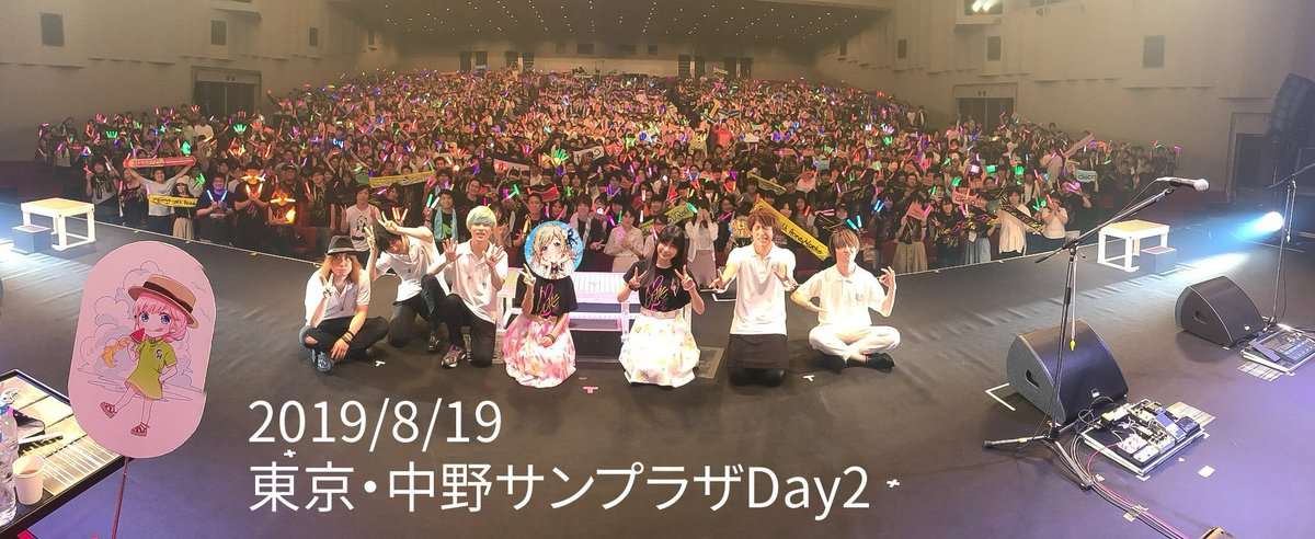 2019/8/19LAWSON presentsCHiCO with HoneyWorks5th Anniversary Hall Tour 2019LiVE 5's ON !!東京・中野サンプラザDay2今日は沢山体を動かしてくれてる人たちが多かったなぁ!明日みんな筋肉痛だね!わたしも筋肉痛だ_(´ཀ`」 ∠)_今日も楽しすぎました!ありがとうね!#CwHW5周年