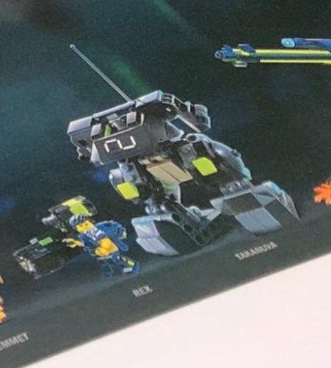 Takanuva dans la Grande Aventure LEGO 2 ? ECWM7I1XoAAw4AI?format=jpg&name=small