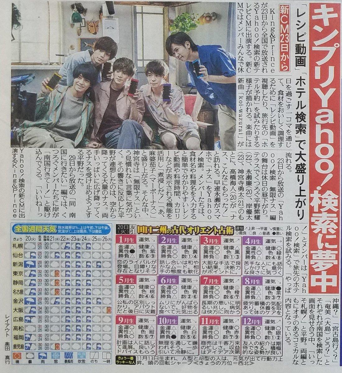 @chura1011's photo on 無限ナス