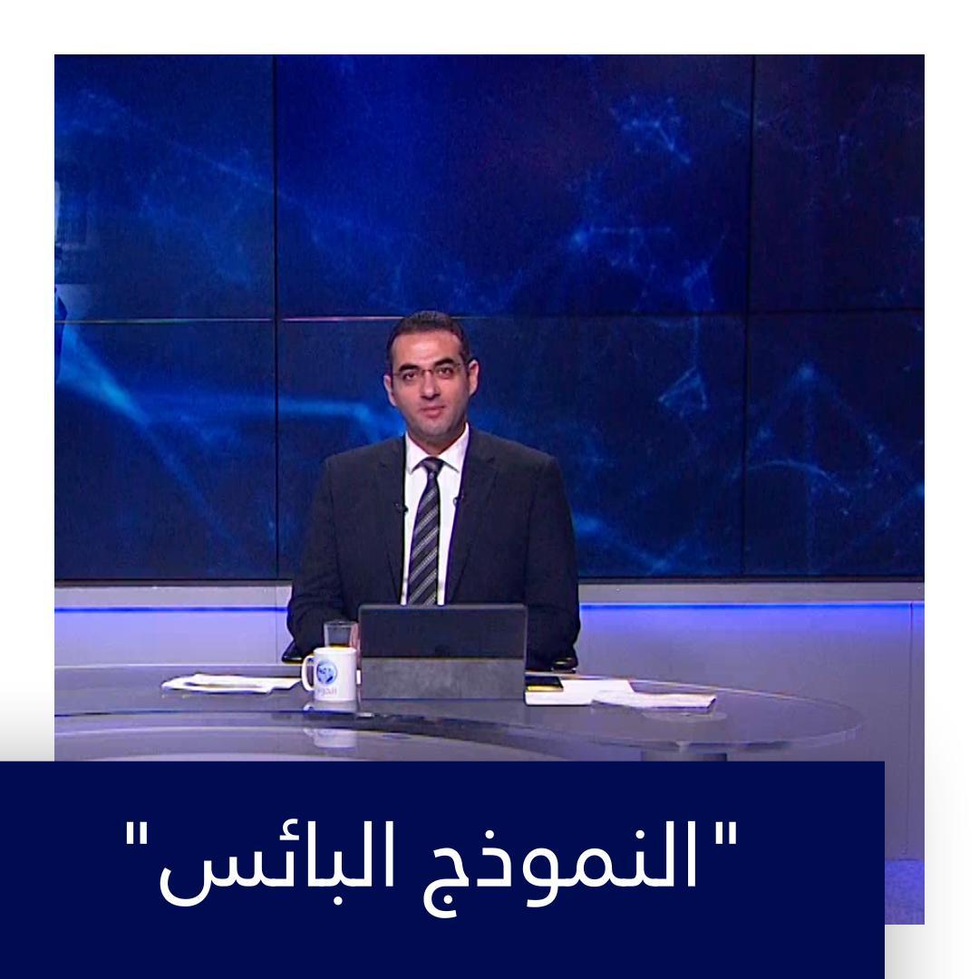 بحسرة شديدة.. أسامة جاويش يتحدث عن البلد الذي يضرب به المثل في فشل الثورات.. إليكم التفاصيل 🤔🤔