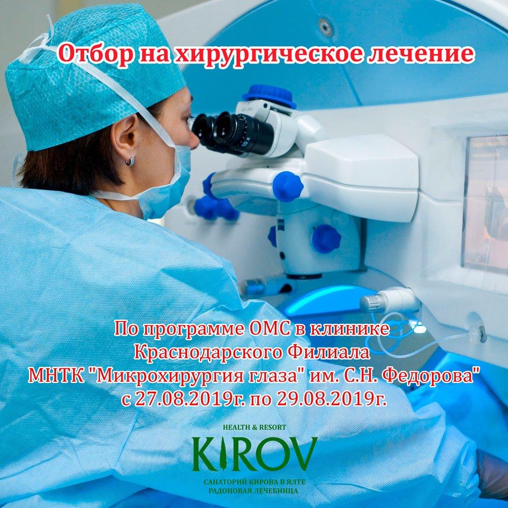 view organic chemistry third