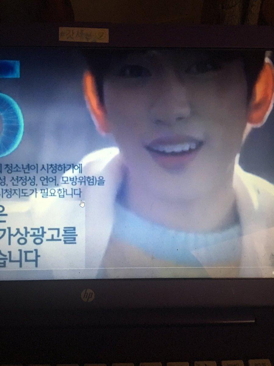 Time to re watch Lee Ahn   #GOT7  #갓세븐  @GOT7Official #진영 #HeIsPsychometric <br>http://pic.twitter.com/A84BDJL7pT