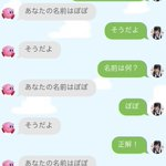 人工知能に日本語を教えるのは難しい?会話が成立しない!
