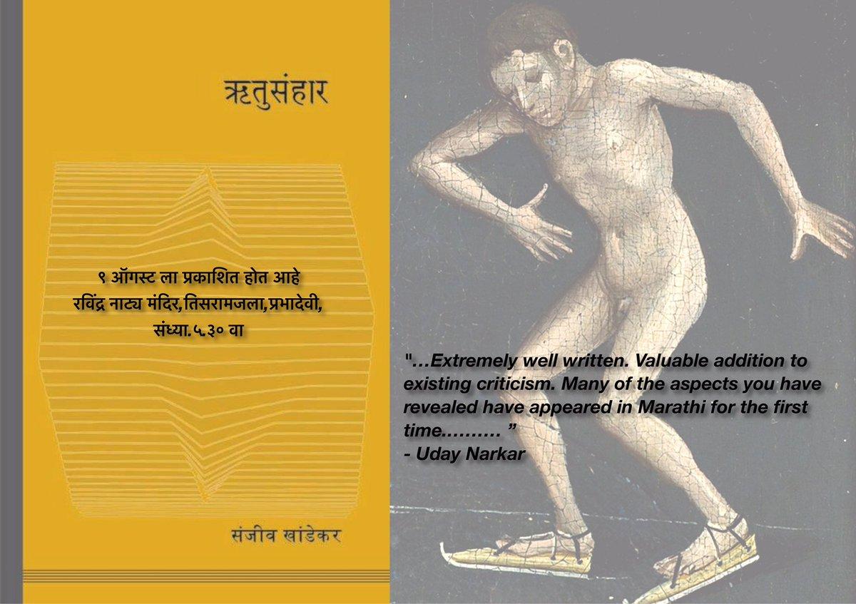 book IAG 150 Years: Proceedings