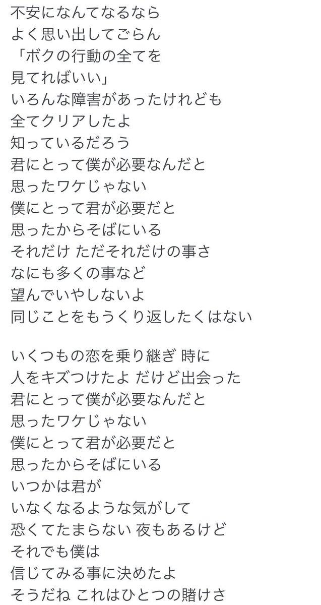 浜崎あゆみ 作詞