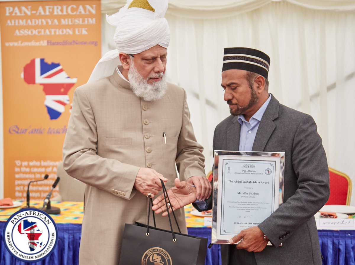 We congratulate Respected Mozaffar Soodhun on receiving the Abdul Wahab Adam Award 2019 from His Holiness for 33 years exemplary service as Missionary in Reunion & Rodriguez Islands, South Africa, Madagascar, Comoros, Vanuatu, Fiji, Seychelles, Mayotte, Ivory Coast & Mauritius.
