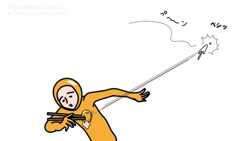 @gudetama_sanrio's photo on #蚊の日
