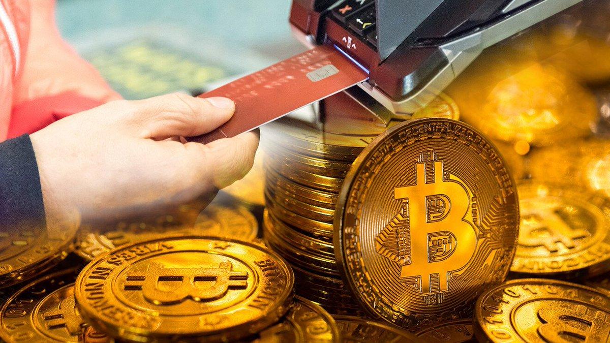 Покупка криптовалюты через обменный пункт: что нужно знать?