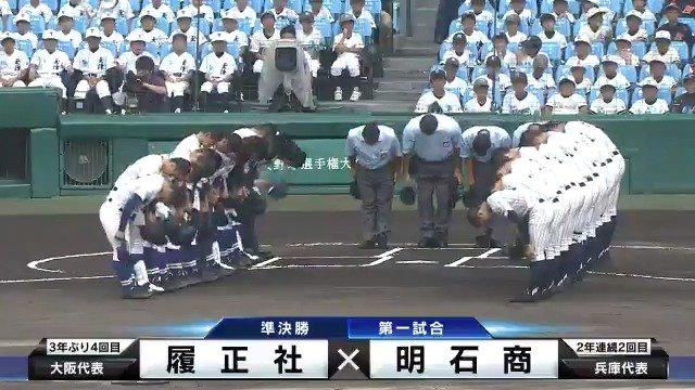 @asahi_koshien's photo on 履正社打線