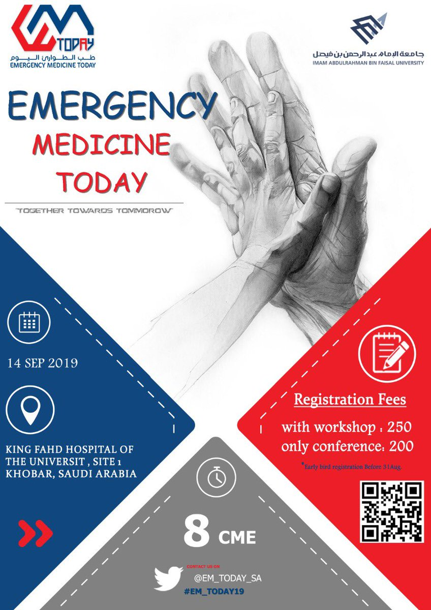 PICK UP YOUR SEAT EARLY!  Only  seats available!  And  for the workshops!  CLOCK IS TICKING  Register now   https:// aat.iau.edu.sa/Account/Login. aspx?ReturnUrl=%2f  …  #EM_TODAY2019 <br>http://pic.twitter.com/nFlppLnH2q