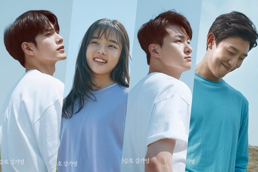 """#OngSeongWu, #KimHyangGi, And More Choose Most Memorable Lines + What To Look Forward To In 2nd Half Of Moments Of 18"""" soompi.com/article/134665…"""