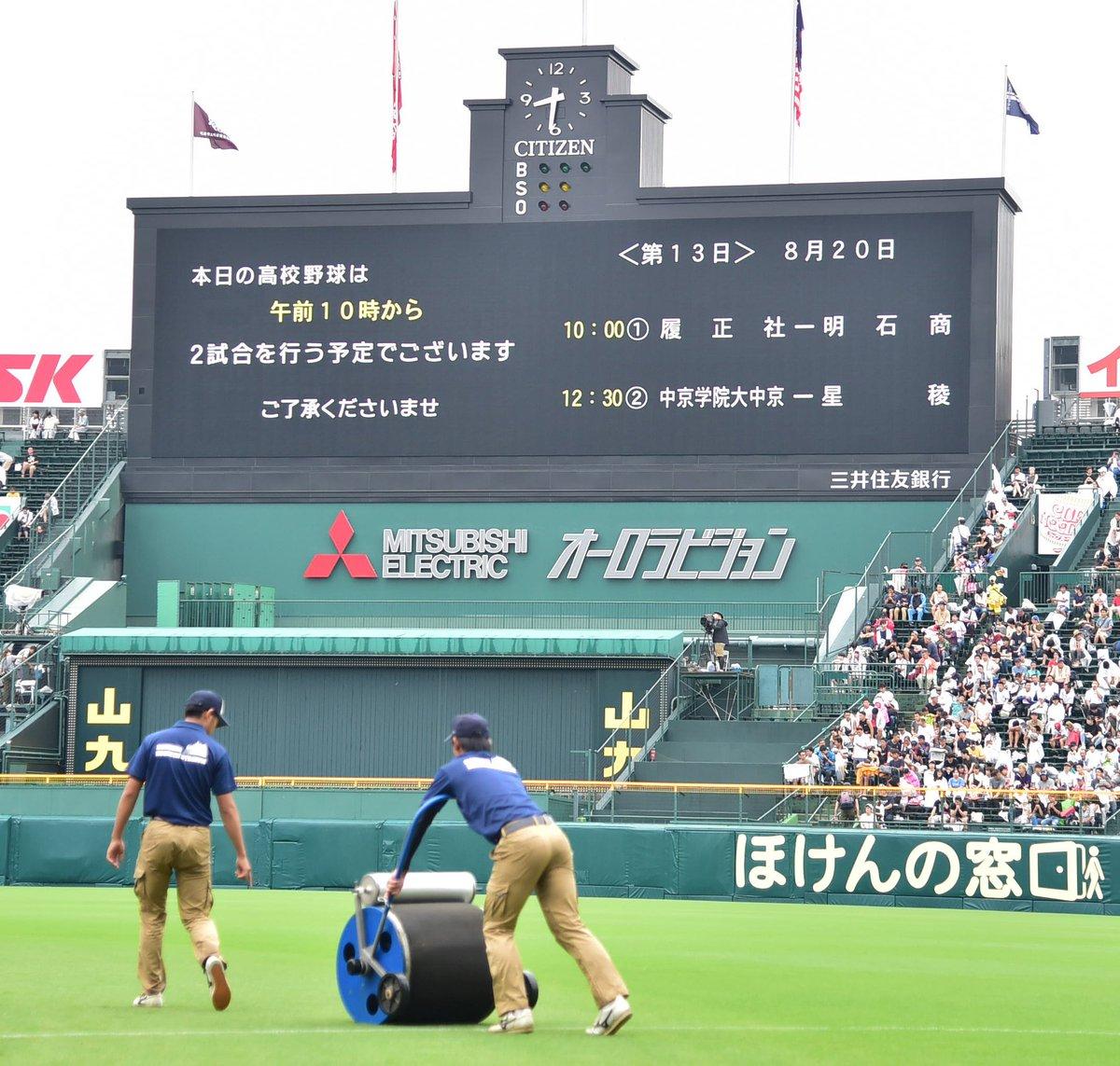 @fukudasun's photo on 阪神園芸さん