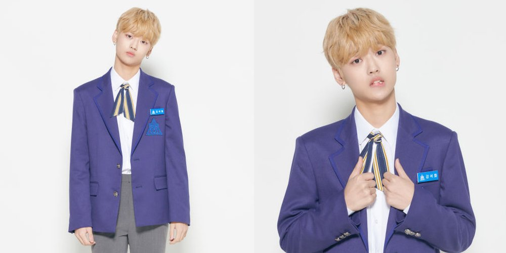 Produce X 101s Kang Suk Hwa signs with Kim Dong Han & Kim Yo Hans OUI Entertainment allkpop.com/article/2019/0…