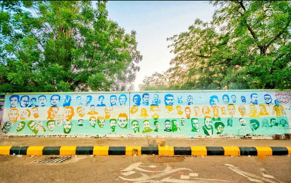 #اليوم_العالمي_للتصوير #Sudan #blueforsudan