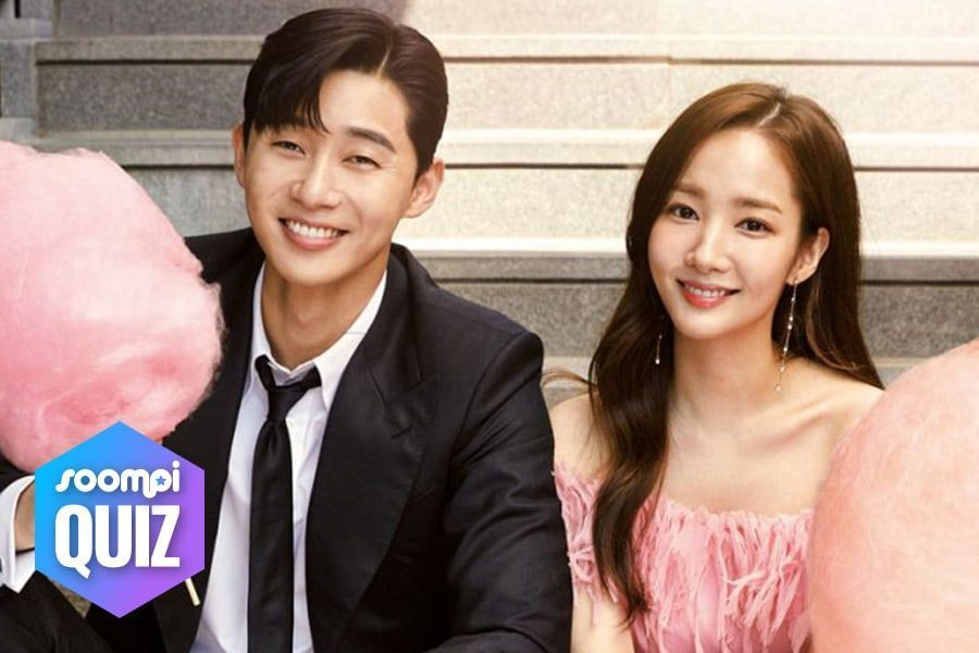 QUIZ: How Well Do You Remember #WhatsWrongWithSecretaryKim? soompi.com/article/134620…