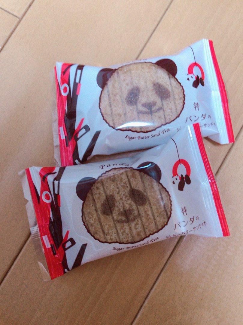 【15期 Blog】 No.39 思い出のパンダさん 山﨑愛生: 皆さん、こんにちは!モーニング娘。'19 15期メンバーの山﨑愛生です!! ブログへの「いいね」「コメント」ありがとうございます☺️と〜〜っても嬉しいです😊元気モリモリになります😆…  #morningmusume19