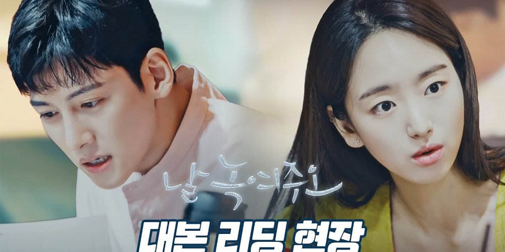 Ji Chang Wook, Won Jin Ah, and more attend first script reading full of laughter for Melting Me Softly allkpop.com/video/2019/08/…