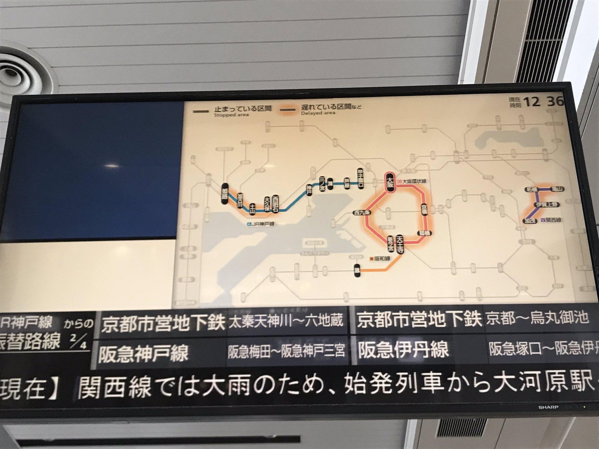 画像,神戸線がアカンのやったら南海方面でも行こかしらと思たら環状線もあかんがな🚃 https://t.co/rw51pwQZxT…